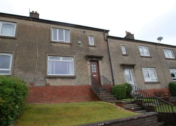 Thumbnail 3 bed terraced house for sale in Rhyber Avenue, Lanark