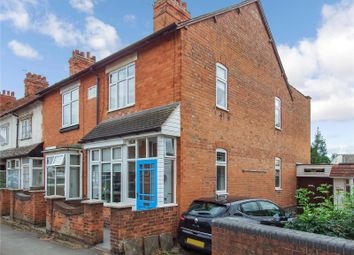 Thumbnail 2 bed end terrace house for sale in Swan Street, Sileby, Loughborough, Leicestershire
