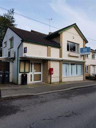 Thumbnail Retail premises for sale in Church Street, Shepton Beauchamp, Ilminster, Somerset