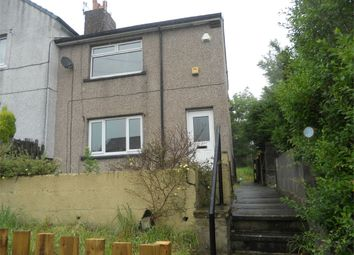 Thumbnail 2 bed end terrace house to rent in Coronation Way, Keighley, West Yorkshire