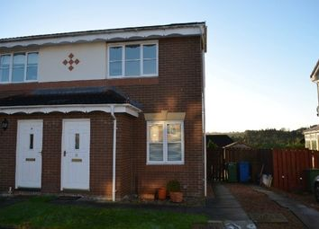 Thumbnail 2 bed end terrace house to rent in Keppock Place, Falkirk