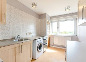 Thumbnail 2 bedroom flat for sale in Dilton Gardens, Roehampton, London