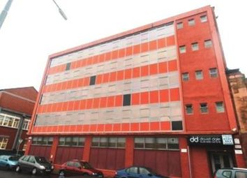 Thumbnail Commercial property to let in Broad Street, Glasgow