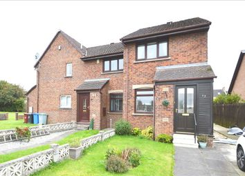 Thumbnail 2 bedroom end terrace house for sale in Bryce Gardens, Larkhall