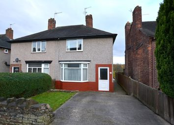 Thumbnail 2 bed semi-detached house for sale in Swaddale Avenue, Tapton, Chesterfield