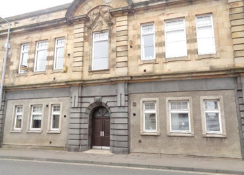 Thumbnail 2 bed flat to rent in Kirkside Court, Leven