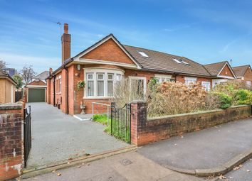 Thumbnail 3 bed detached bungalow for sale in King George V Drive North, Heath, Cardiff