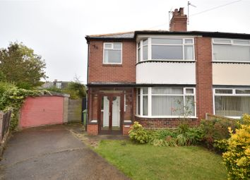 Thumbnail 3 bed semi-detached house for sale in Stainburn Gardens, Leeds, West Yorkshire