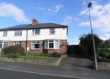 Thumbnail 3 bed semi-detached house for sale in Crescent Avenue, Brierley Hill
