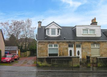 Thumbnail 3 bed end terrace house for sale in Machan Road, Larkhall