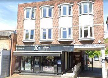 Thumbnail Office to let in Enterprise House., Church Hill, Loughton, Loughton, Essex