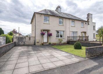 Thumbnail 3 bedroom end terrace house for sale in Park Crescent, Bannockburn, Stirling