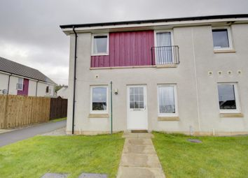 Thumbnail 2 bed end terrace house for sale in 12 Larchwood Drive, Milton Of Leys, Inverness