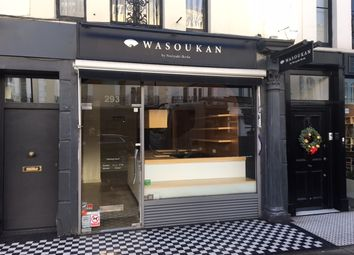 Thumbnail Retail premises to let in Westbourne Grove, Notting Hill