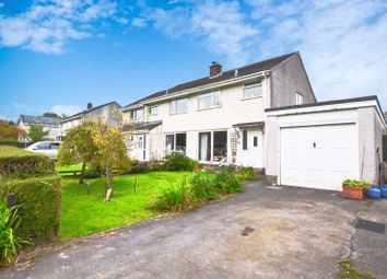 Ellerslie Park, Gosforth, Seascale CA20. 3 bed semi-detached house for sale
