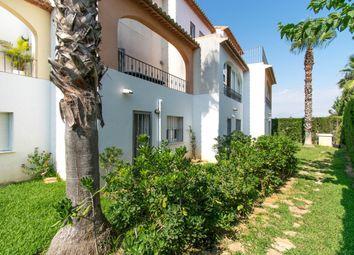 Thumbnail 5 bed town house for sale in Oliva Nova, Oliva, Spain