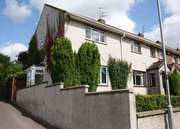 Thumbnail 2 bed end terrace house to rent in Froomshaw Road, Frenchay, Bristol