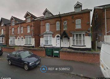 Thumbnail Studio to rent in Gillott Road, Birmingham