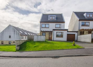 Thumbnail 5 bed property for sale in Lochend Road, Gartcosh, Glasgow