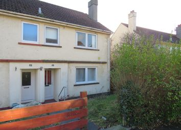 Thumbnail 2 bed end terrace house for sale in Mayfield Avenue, Hurlford, Kilmarnock