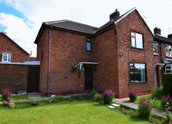 Thumbnail 3 bedroom end terrace house for sale in Larches Lane, Ashton-On-Ribble, Preston