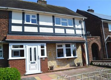 Thumbnail 3 bedroom end terrace house to rent in Irvine Road, Walsall