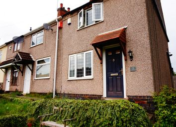 Thumbnail 2 bedroom end terrace house for sale in Woodshires Road, Longford, Coventry