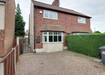 Thumbnail 2 bedroom semi-detached house for sale in College Street, Long Eaton, Nottingham