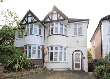 Thumbnail 3 bed semi-detached house to rent in Hill Close, Chislehurst