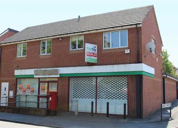 Thumbnail 2 bed flat to rent in Enville Road, Wall Heath, Kingswinford