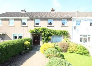 Thumbnail 3 bed terraced house for sale in Oxgang Place, Kirkintilloch, Glasgow, East Dunbartonshire