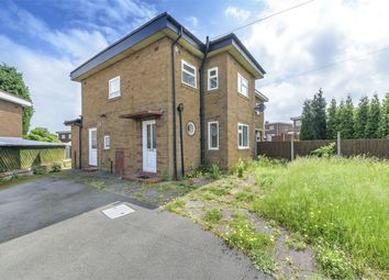 Thumbnail 3 bedroom semi-detached house for sale in Turreff Avenue, Donnington, Telford