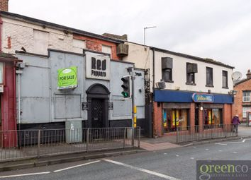 Thumbnail Land for sale in Rice Lane, Liverpool