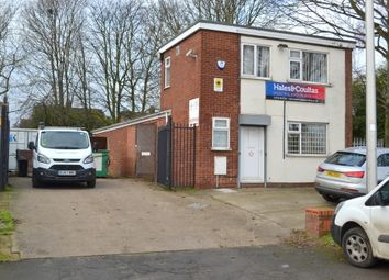 Thumbnail Light industrial to let in Northampton Road, Scunthorpe North Lincolnshire