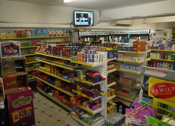 Thumbnail Retail premises for sale in Off License & Convenience LS4, West Yorkshire