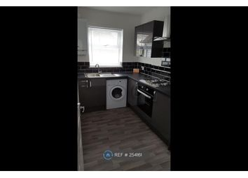 Thumbnail 2 bed flat to rent in Unity Street, Sittingbourne