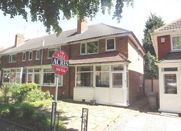 Thumbnail 3 bedroom end terrace house for sale in Birdbrook Road, Great Barr, Birmingham