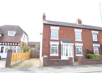 Thumbnail 2 bed semi-detached house for sale in Birchfield Road, Redditch