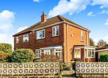 Thumbnail 3 bedroom semi-detached house for sale in Lyndhurst Crescent, Scholes, Leeds, West Yorkshire