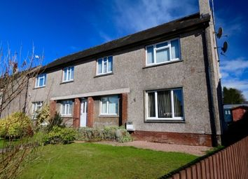 Thumbnail 1 bedroom flat to rent in Buchanan Road, Killearn G63,