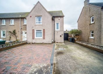 Thumbnail 2 bed end terrace house for sale in 17 Drum Brae Terrace, Edinburgh