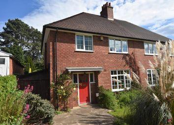Thumbnail 3 bedroom semi-detached house for sale in Weoley Hill, Selly Oak, Birmingham