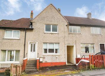 Thumbnail 2 bed terraced house for sale in Glenafeoch Road, Carluke