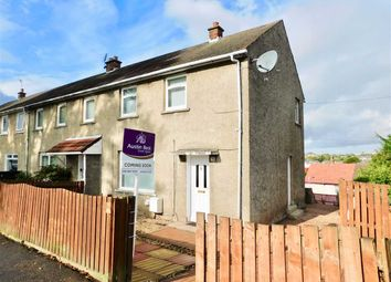 Thumbnail 2 bed end terrace house for sale in Lochlea Road, Rutherglen, Glasgow