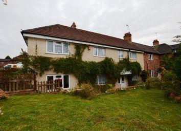 Thumbnail 4 bed terraced house for sale in Erdington, Birmingham