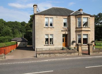 Thumbnail 4 bed property for sale in Abbeygreen, Lesmahagow, Lanark