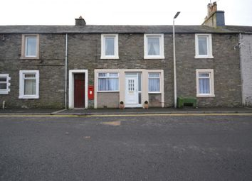 Thumbnail 2 bed flat for sale in The Old Post Office, 8/1 Drumlanrig Place Hawick