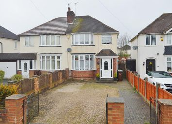 Thumbnail 3 bedroom property for sale in Poplar Avenue, Wednesfield, Wolverhampton