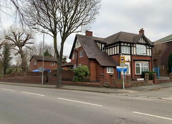 Thumbnail Office for sale in Ettingshall Road, Wolverhampton