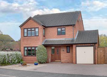 Thumbnail 4 bed detached house for sale in Fairoak Drive, Stoke Heath, Bromsgrove